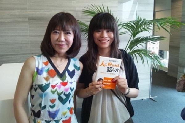和田裕美さんとの記念写真